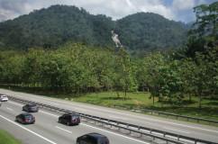 E1 PLUS Expressway
