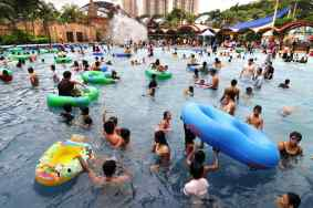 The big pool.