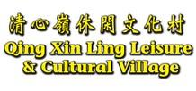 qing logo