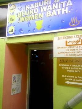 Women bath.
