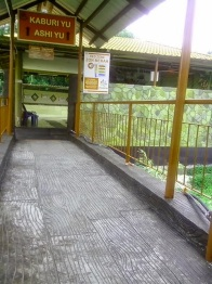 Path to pools.