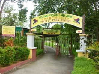 Firefly Park Resort - 1