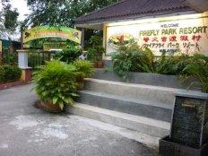 Firefly Park Resort - 2